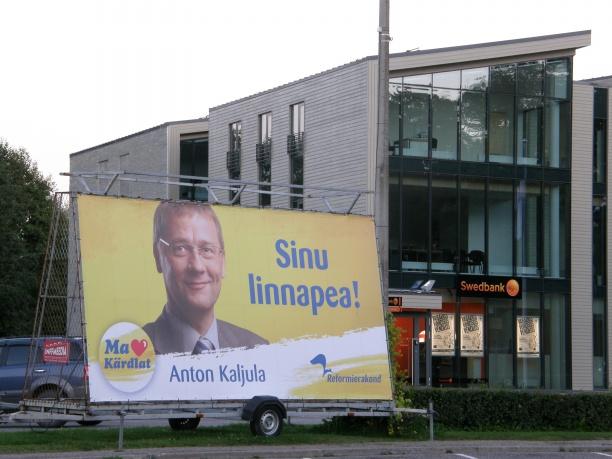 Reformierakonna reklaam Kärdlas, 2009 (Harda Roosma pilt)