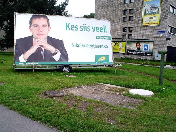 Degtjarenko valimisreklaam Mustamäel, 3.09.2009